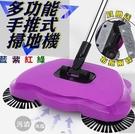 柚柚的店【47005-160多功能手推式掃地機+兩條布拖 】自動掃地機 吸塵器掃把 掃地機器人