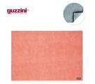 義大利GUZZINI 仿布紋系列-43×...