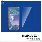 NOKIA X71 鋼化玻璃 手機螢幕 玻璃貼 防刮 9H 鋼化 玻璃膜 非滿版 保護貼 半版 保貼 保護膜