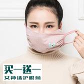 口罩秋冬季女時尚純棉全棉加大護眼角保暖防寒透氣可清洗易呼吸 喵小姐
