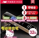 【3C】萬利蒲TF-91專業錄音筆高清遠距微型降噪迷妳學生MP3有屏播放器 8G
