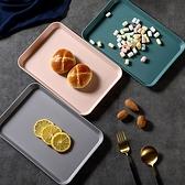 【BlueCat】北歐純色格調簡約餐盤(小) 托盤 水果盤 置物盤 盤子