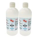 現貨 高點 異丙醇 酒精 500ml 擦拭消毒潔用酒精 75% 環境擦拭 12瓶 / 箱