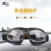 嘉舒特電焊防強光護目鏡勞保防塵鏡翻蓋焊工防紫外線防護眼鏡『韓女王』