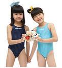 ≡MARIUM≡ 小女競賽型泳裝─深藍 MAR-8003WJ