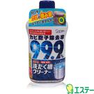 雞仔牌ST洗衣槽除菌劑550g