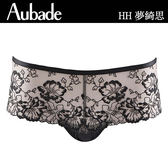Aubade-夢綺思S-M刺繡蕾絲平口褲(黑)HH