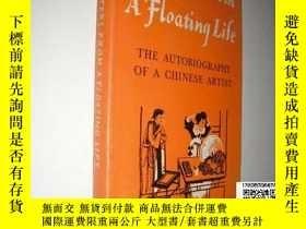 二手書博民逛書店【罕見】Chapters From A Floating Lif