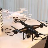 超長續航無人機航拍高清遙控飛機四軸飛行器