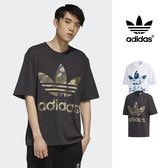 【GT】Adidas Originals 灰白 短袖T恤 迷彩 純棉 寬鬆 落肩 運動 休閒 上衣 短T 愛迪達 基本款 Logo