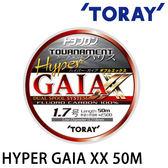 漁拓釣具 TORAY HYPER GAIA XX 50M #1.2 #1.5 #1.7 #2.0 #2.5 #3.0 (碳纖子線)