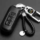 寶駿310 510 560 630 730 汽車鑰匙包全手縫鑰匙扣套麻吉部落