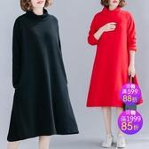 大尺碼冬裝加絨打底 連身裙女保暖加厚高領衛衣裙