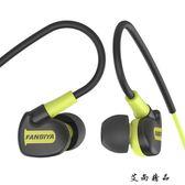 重低音手機掛耳運動入耳式耳塞