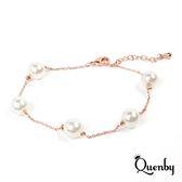 Quenby 細緻秀氣款珍珠手鍊/手飾