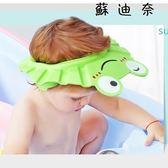 寶寶洗頭帽護耳神器洗發帽兒童浴帽-蘇迪奈