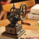 磨豆機Hero 手搖磨豆機 家用 咖啡豆研磨機 復古手動磨豆機 咖啡磨粉機MKS摩可美家