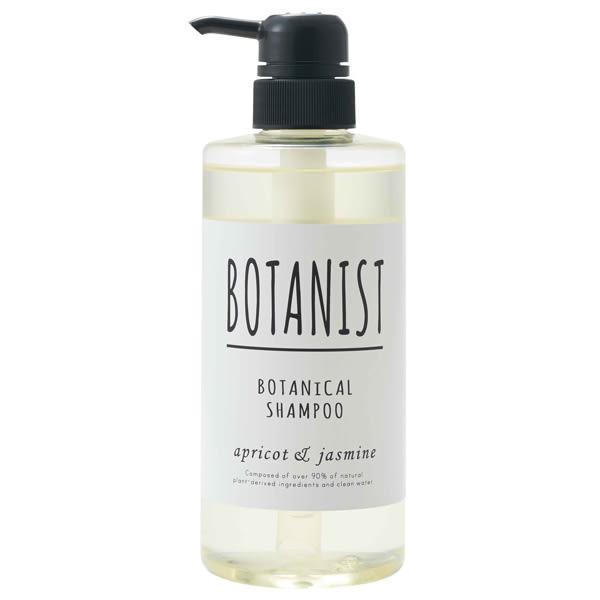 BOTANIST 植物性洗髮精(保濕)【康是美】