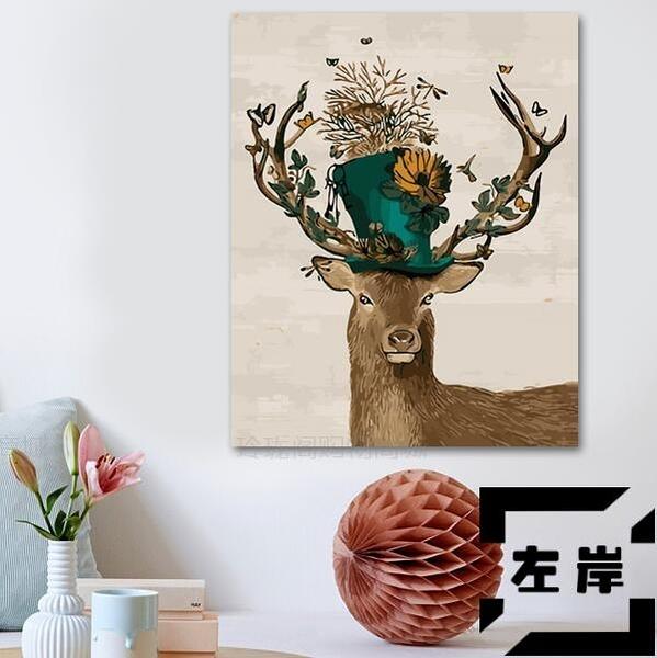 diy數字油畫減壓油彩畫手繪填色裝飾畫油畫框客廳【左岸男裝】