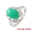 台灣藍寶戒指-藍色花海-唯一精品 石頭記