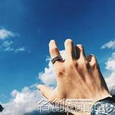 戒指 潮人創意戒指男士個性復古麻繩指環霸氣學生禮物日韓單身戒子開口 名創家居館