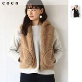 絨毛上衣 連帽上衣 背心 2018秋冬 日本品牌【coen】