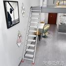 艾登美家用鋁合金閣樓梯子十步扶梯室內加厚...