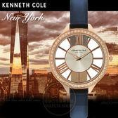 Kenneth Cole國際品牌時尚回歸華麗晶鑽鏤空腕錶KC50184001公司貨/禮物/精品