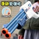 玩具槍 手動上膛手拉栓來福式軟彈槍可折疊泡沫EVA吸盤兒童玩具槍散彈槍