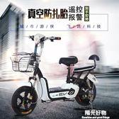 電動自行車機車踏板電瓶單車48V途安鴿成人小型電動車女 NMS陽光好物
