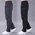 春夏季薄款單層運動褲男士休閒長褲滌綸滑面耐磨跑步褲