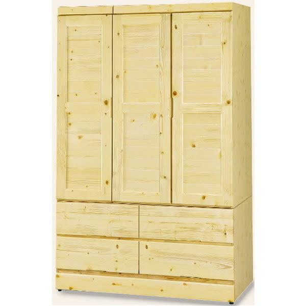 衣櫃 衣櫥 FB-118-1 松木4X6尺衣櫥【大眾家居舘】
