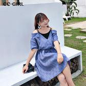 中大尺碼 露肩一字領格紋洋裝 - 適XL~4L《 68349 》CC-GIRL