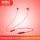 維多原創 運動無線藍芽耳機雙耳入耳頭戴式頸掛脖式單跑步男女通 限時24小時