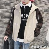 夾克外套 2018男士新款休閒外套韓版寬鬆連帽夾克衫潮流拼色印花棒球服上衣 芭蕾朵朵