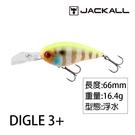 漁拓釣具 JACKALL DIGLE 3+ [路亞硬餌]