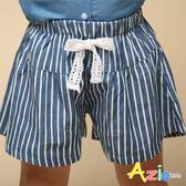 Azio 女童 褲裙 蕾絲蝴蝶結條紋牛仔褲裙(條紋藍) Azio Kids 美國派 童裝