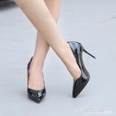 高跟鞋 超高跟12cm女鞋子歐美春季新款尖頭防水台細跟女鞋子單鞋紅色婚鞋 聖誕節鉅惠