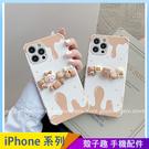 小熊餅乾 iPhone 13 12 11 pro Max iPhone 12 mini 浮雕手機殼 立體卡通 保護鏡頭 全包蠶絲 四角加厚