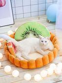 貓窩四季通用ins狗窩小型犬夏天可拆洗貓咪墊子寵物床用品【櫻花本鋪】