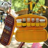 【韓國RIDGE LINE】調味料收納袋 / 城市綠洲(收納包 料理包 料理罐 工具包 戶外 露營小物)