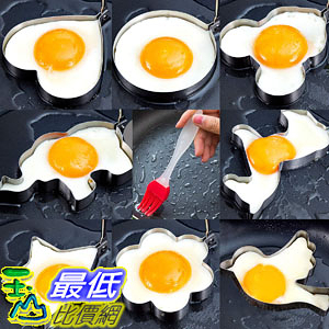 [8美國直購] 煎蛋模具 Egg poacher 8pcs Different Shapes Stainless Steel Fried Egg Molds 1pc Silicone