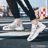 運動鞋 夏季鞋子男韓版潮流百搭男士運動透氣網面小白鞋休閒男鞋 瑪麗蘇