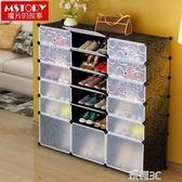 鞋櫃 多功能簡易鞋櫃組裝塑料經濟型小簡約現代家用防塵多層鞋架 收納igo 玩趣3C
