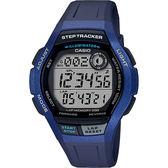 CASIO 卡西歐 計步功能手錶-藍 WS-2000H-2A / WS-2000H-2AVDF