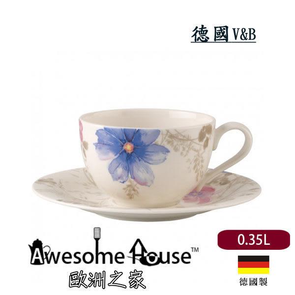 德國V&B 新 瑪莉芙蓉(大) 花茶杯 +碟 (灰色)  兩件組 #1041041230 -(1240/1250)