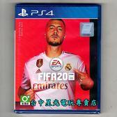 【PS4原版片 可刷卡】☆ 國際足盟大賽20 FIFA20 ☆中文版全新品【台中星光電玩】