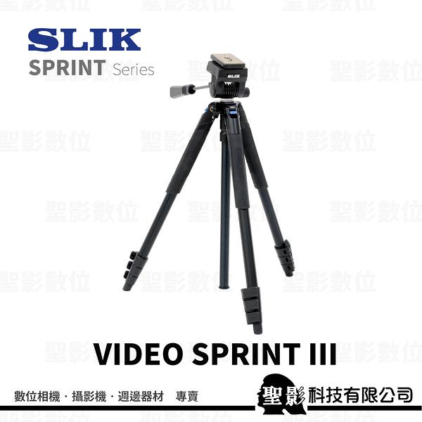 SLIK VIDEO SPRINT III 三腳架 最高160cm (含 511QF II 雙向油壓雲台)【公司貨】