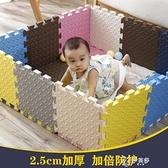 泡沫地墊家用兒童拼圖海綿爬爬行墊子拼接臥室地YYS 【快速出貨】