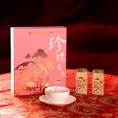 亞大T8銀耳_美妍珍珠6入禮盒(150ml*6瓶)